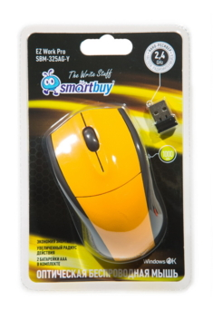 SmartTrack 325AG Yellow